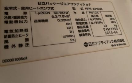4AFC06FC-706C-43AD-B6D0-0905C8A1FAC2-e1631168949293
