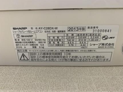 6CDDF88A-1191-43FC-9942-3DE41FBE7EF7