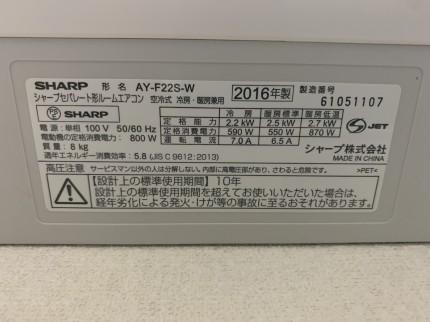 7300D909-DC50-417F-8F64-7A5B3CAA17C2