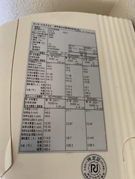 89CF6BCA-918A-4AF8-9C8E-27F0C1434640-e1632463426495