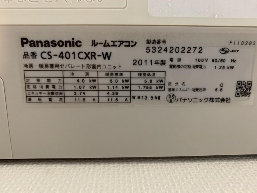 AAB3809D-F46B-4879-8E5E-A6AB8CCACC21-e1632277666958