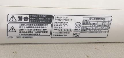E3AF458F-23E0-4BE9-A874-CB36CDB16FBC-e1632950231145